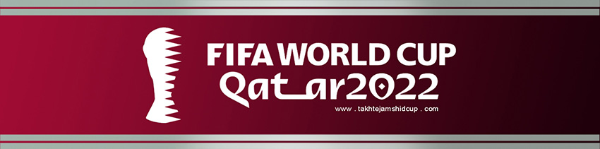 world cup 2022 logo