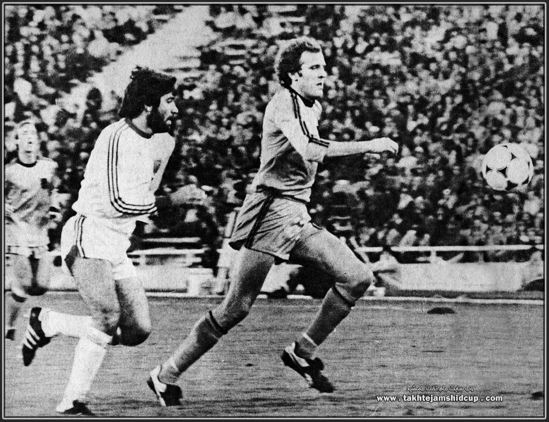 Iran Vs Netherlands 1978 World Cup