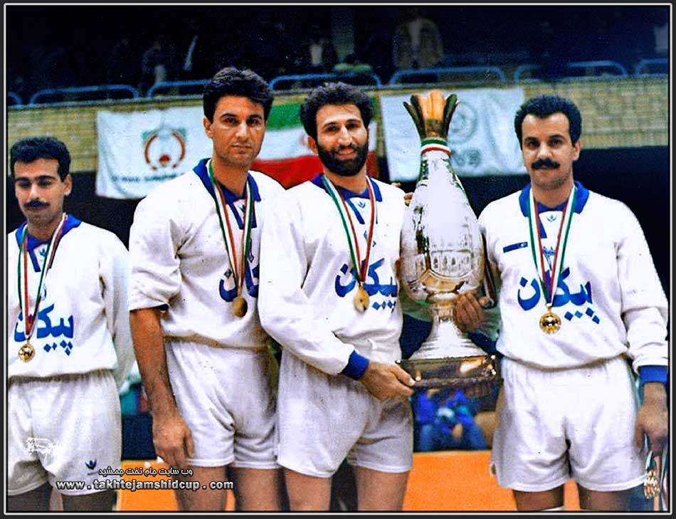 Volleyball clubs Asia (Peace Cup) 1996 - Peykan volleyball club wins silver medal
