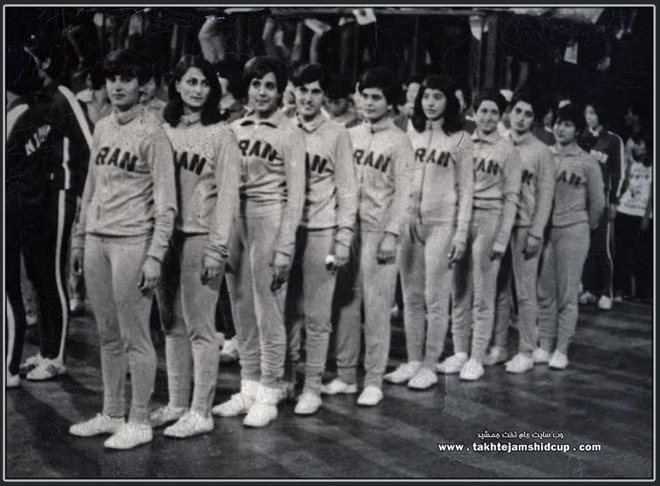 والبال بانوان 1966 بانکوک   Women's volleyball Iran 1966 Bangkok Asian Games