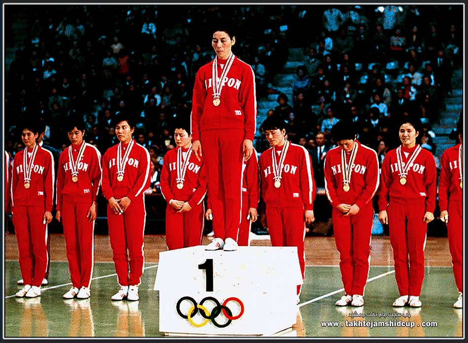 Japan women's national volleyball team won the Olympic Games in 1964 والیبال بانوان ژاپن قهرمان مسابقات المپیک 1964