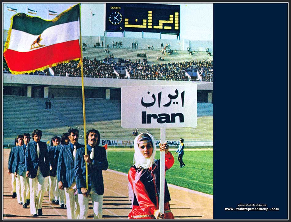 1973 AFC Youth Championship فوتبال جوانان اسیا تهران 1352