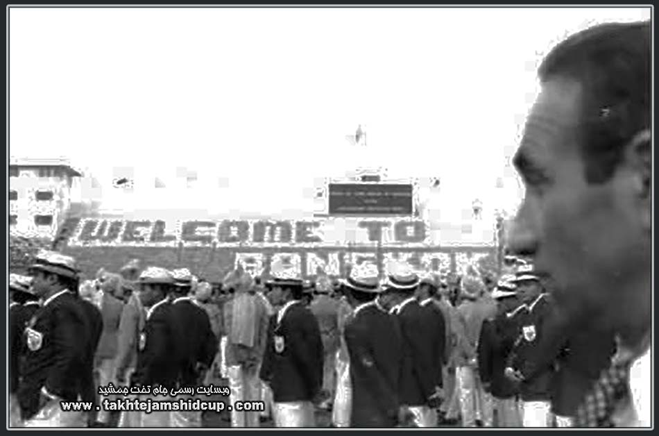 Welcome to Bangkok Asian Games 1970 opening ceremony