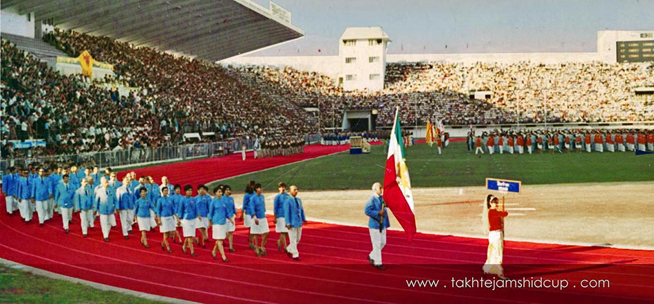 1966 Asian Games