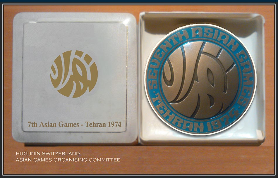 huguenin switzerland TEHRAN ASIAN GAMES 1974