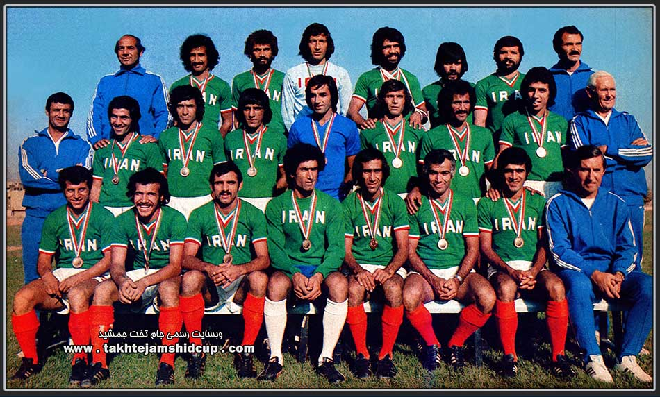 تیم ملی ایران - The national team of Iran - Tehran Asian Games 1353