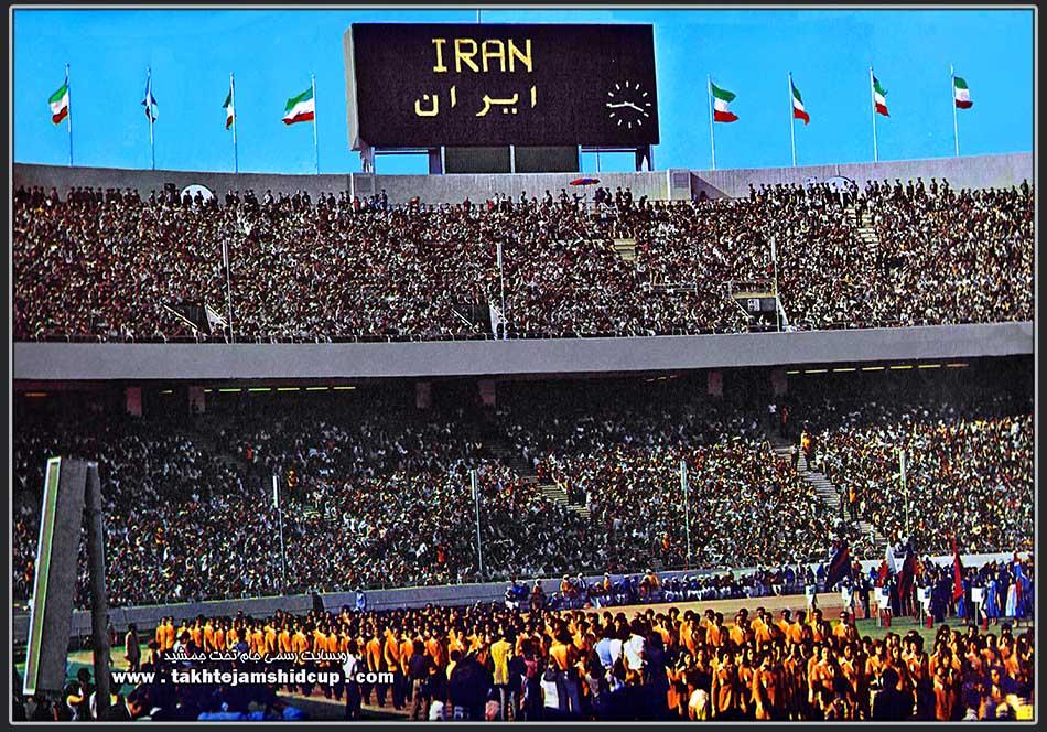 Image result for بازی های آسیایی 1974 تهران