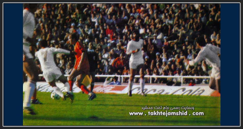 ایران و هلند 1978 Iran & Netherlands World cup